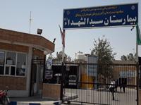 آشپزخانه بیمارستان سیدالشهداء آران و بیدگل راه اندازی شد.