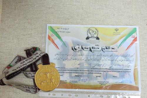 رحیم حسینی