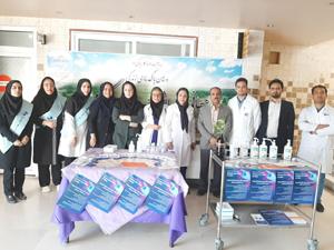 به مناسبت روز جهانی بهداشت دست
